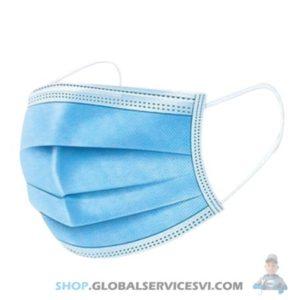 50 Masques de protection jetable - SODISE 65210